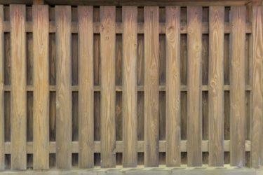 庭の外構のウッドフェンスの施工の費用と価格の相場は?